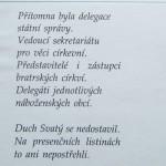 DSCN9727